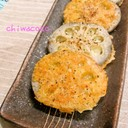 レンコンのかりかりチーズ焼き