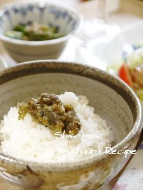 母直伝✿白いご飯に「大葉味噌」