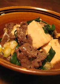 あまから肉豆腐の卵とじ。