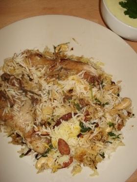 チキンビリヤ二 本格インドの炊き込みご飯