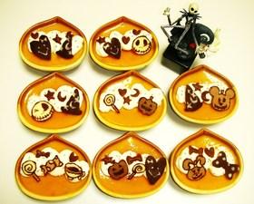 キャラチョコ♡かぼちゃプリン♡ハロウィン