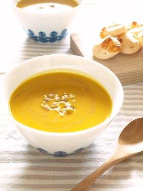 かぼちゃスープ(フードプロセッサー)