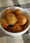 小芋の味噌炒め(皮付き)イモ味噌