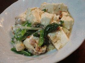 マヨネーズでコク「塩味麻婆豆腐」