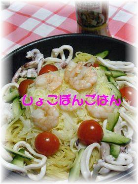ラーメンサラダ~ゆでキャベツ&シーフード
