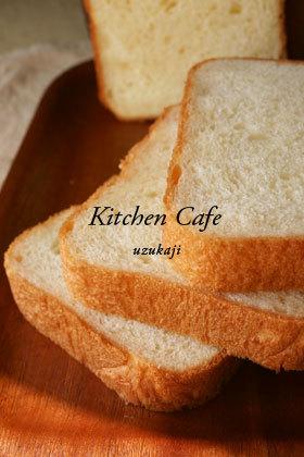 HBふわふわ食パン