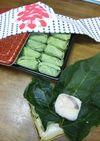 すしの葉寿司