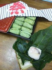 すしの葉寿司の写真