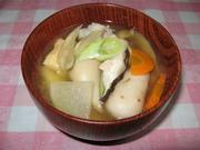 山形県は庄内地方の芋煮☆の写真