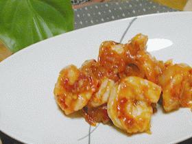◆ピリッ!海老のチリソース煮