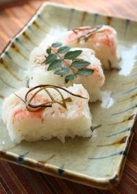 かに風味✿押寿司
