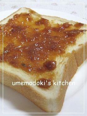 新鮮な味♪梅味噌トースト