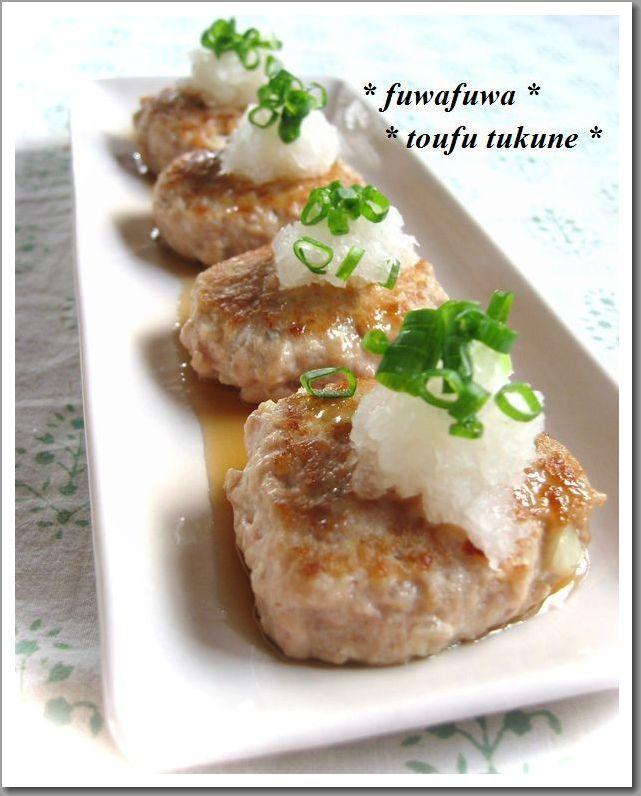 お豆腐のふわふわつくね風♡