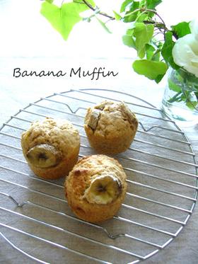 ホットケーキミックスでバナナマフィン♡