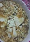 ☆豆腐ともずく酢のスープ☆