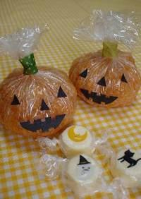 おばけかぼちゃのチキンライスにぎり