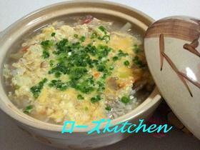 寒い日に☆具だくさんの鶏ササミ雑炊