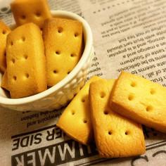 タルト生地でサクホロ☆クッキー