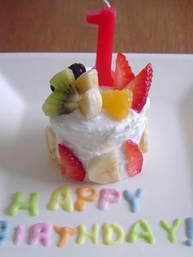 ヨーグルトでバースデーケーキ(1歳)