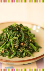 No.34 ほうれん草のナムル 韓国料理の写真