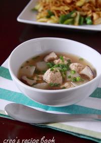 香草肉団子と大根のエスニックスープ