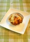 お弁当やおかずにかぼちゃのマヨチーズ焼き