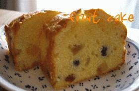 フルーツパウンドケーキ♪