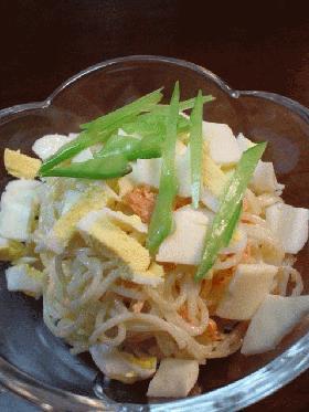 鮭フレークと鶉の卵のサラスパサラダ
