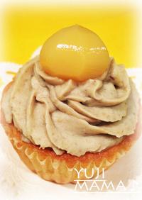 ◆カップケーキDEぐるぐるモンブラン◆