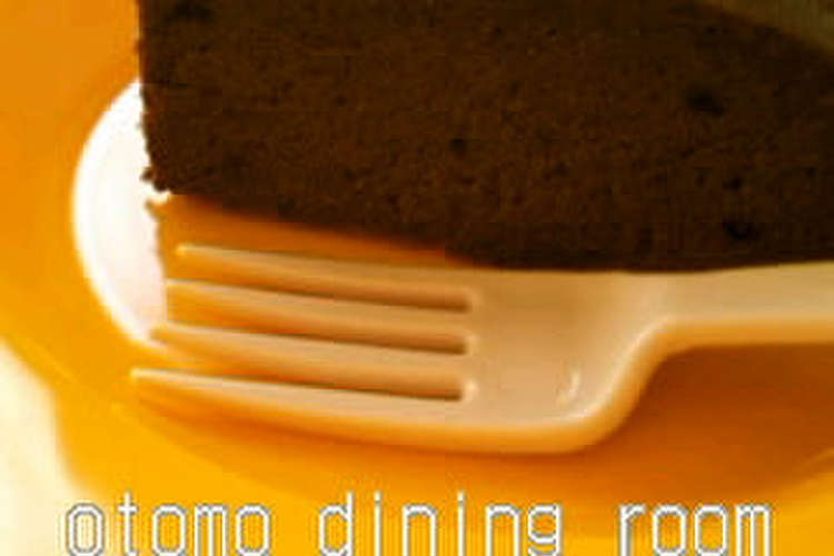 ガトー ショコラ 器 炊飯