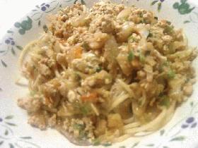 炒り豆腐スパゲッティ