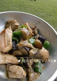タイ風★鶏モモとナスのグリーンカレー炒め