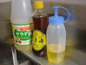 ねぎ油★中華鍋購入記念