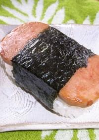 ハワイの味☆スパムむすび