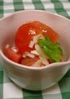 玉ねぎサクサク☆トマトのマリネ