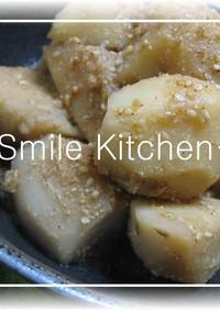 ✿香ばしぃ~♡里芋の煮っころがし✿