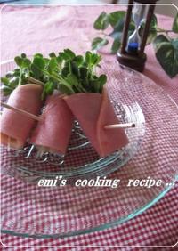お弁当♬♫ かいわれのハムマヨチーズ巻き