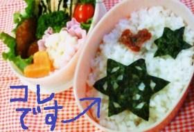 【簡単】お弁当に海苔の飾り切り♪