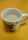 北海道十勝発「ホワイトコーヒー」自分流~