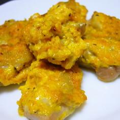 鶏肉の人参マヨカレーソース焼き