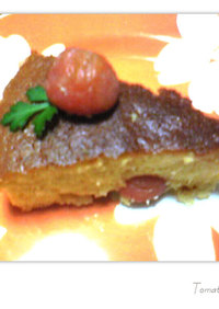 甘酸っぱい★トマトのふわふわケーキ