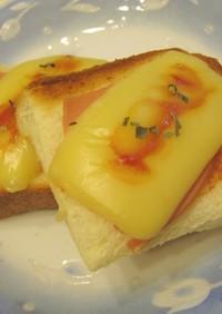 切れてるチーズでお手軽ピザトースト