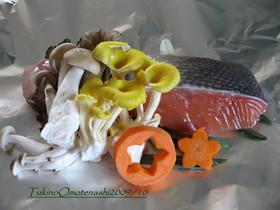 秋鮭とキノコのホイル焼き