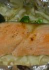 鮭のホイル焼き☆塩にんにく味☆