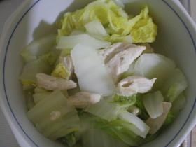 超簡単♪節約&ヘルシー!白菜とササミ蒸し