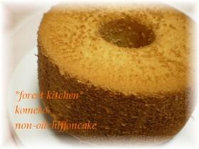 米粉ノンオイルシフォンケーキ(バニラ)