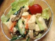 高野豆腐のサラダの写真