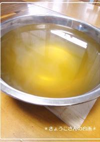 黄金の出汁♪煮干しで美味しい出汁のとり方