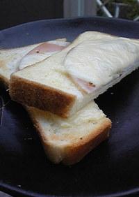 ハムチー☆トースト