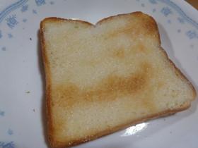 砂糖とマーガリンのきらきらトースト☆